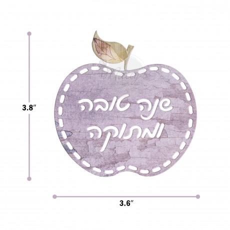 תבניות חיתוך בעברית, חותכני נייר, חותכני שנה טובה, תבניות חיתוך לראש השנה, סקראפבוקינג, ציוד לסקראפבוקינג, Matty's Crafting Joy